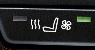 bmw seat ventilation